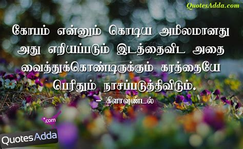 images of love thoughts in tamil love failure heart touching messages malayalam