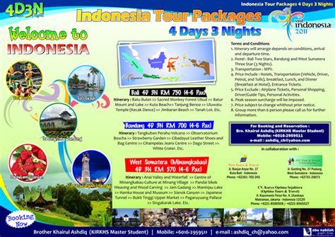 membuat brosur travel dalam sujudku brosur indonesia tour packages 4 days 3 night