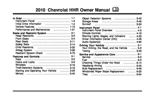 service manual 2010 chevrolet hhr owners manual fuses 2010 chevrolet hhr factory service