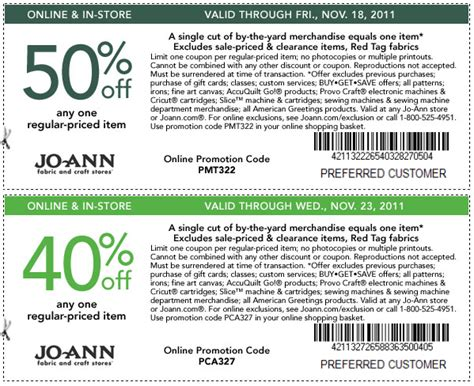 online printable joann fabric coupons joann coupons february 2015