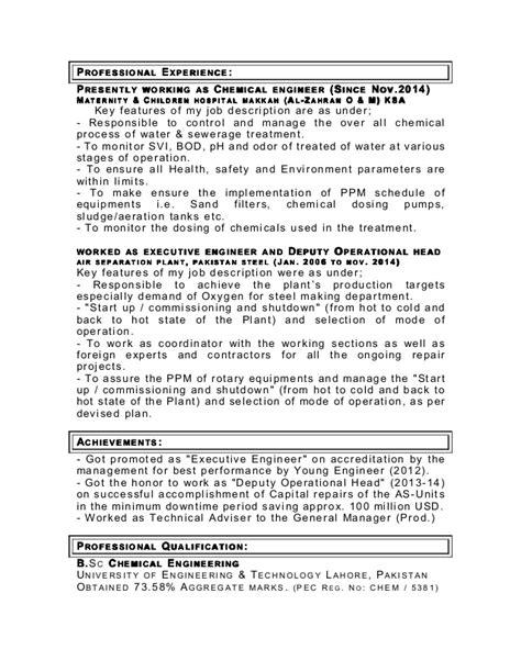 my latest cv my latest cv as chemical engineer in pdf