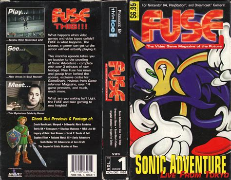 design video game cover retro daze vhs covers