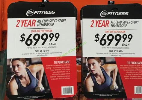 24 Hour Fitness Gift Card - gift cards tickets page 2 costcochaser