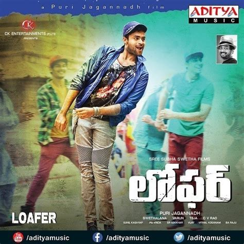 loafer songs free loafer songs loafer mp3 telugu songs free