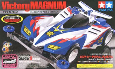 Tamiya Magnum Saber Special Kit 2 victory magnum premium carbon ii chassis mini 4wd