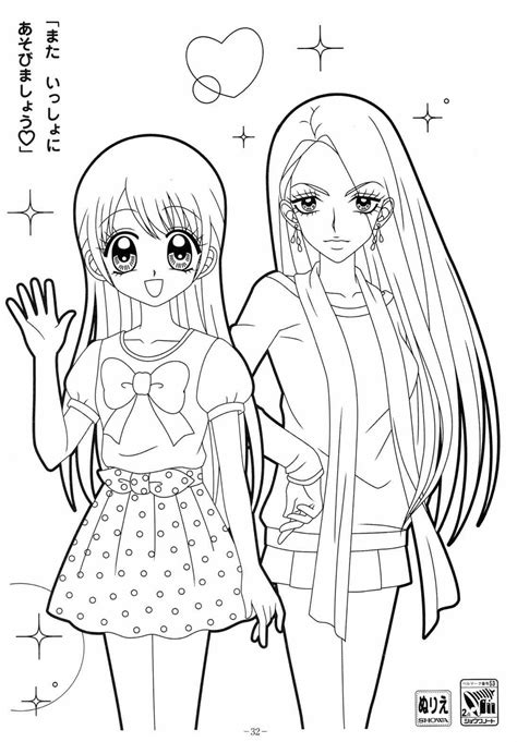 chibi lollipop girl coloring page free printable anime boy and girl coloring pages siudy net