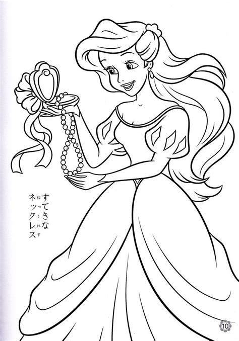 human ariel coloring pages the little mermaid human ariel colouring plates