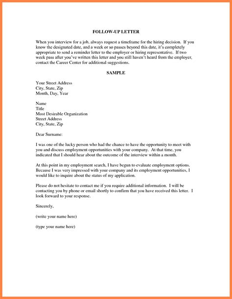 9 Interview Followup Email Marital Settlements Information Follow Up Email Template To Client