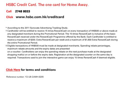 email hsbc credit card hsbc hk