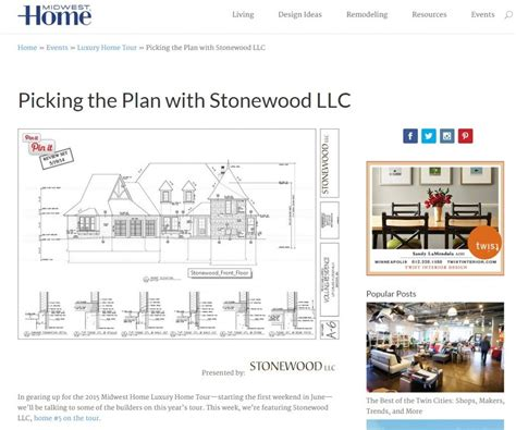 Midwest Home Feature Part 2 Stonewood Minneapolis Stonewood Llc House Plans