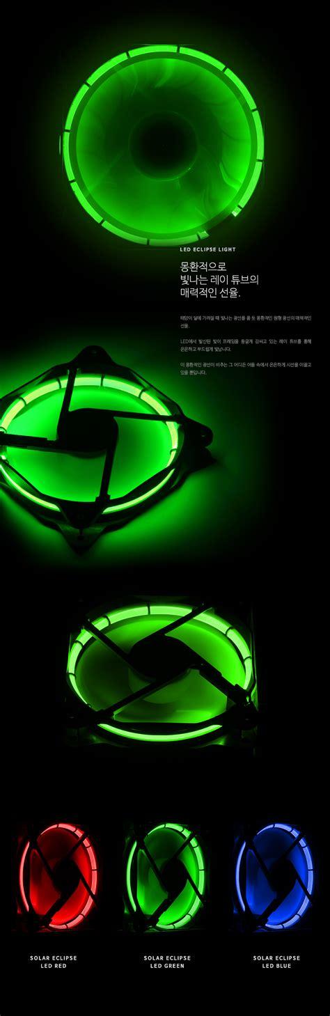 eclipse theme green solar eclipse led green 브라보텍