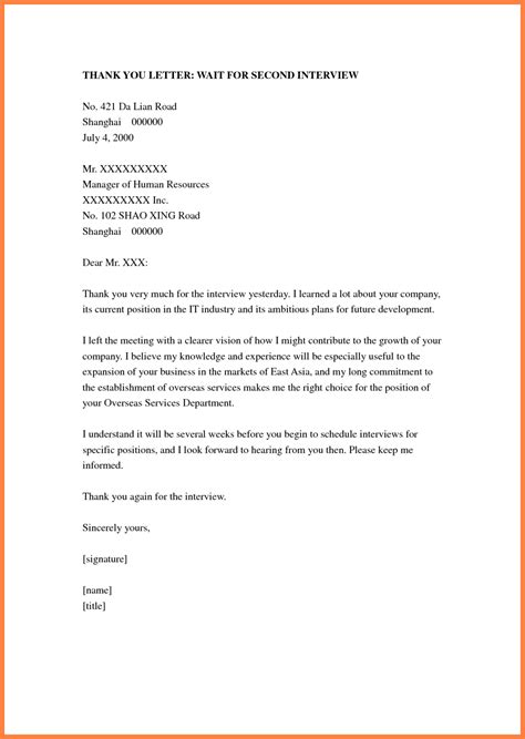 Thank You Letter Ideas 100 Ideas Of Thank You Letter Best Ideas Of Thank You Letter Rejection Sle With Resume