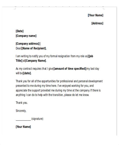 Resignation Letter Sle Uk by New Resignation Letter Template 7 Free Word Pdf Format Free Premium Templates
