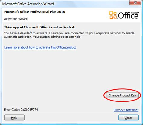 microsoft office product key microsoft office 2010 product key generator full free