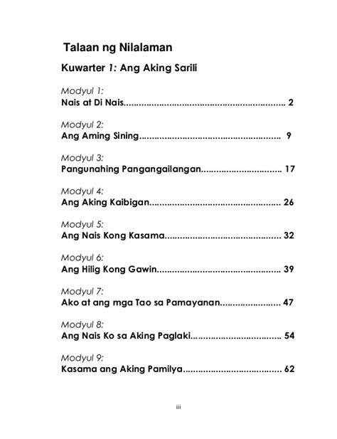 thesis about mother tongue based education module para sa edukasyon sa pagpapakatao grade 7 pugad baboy