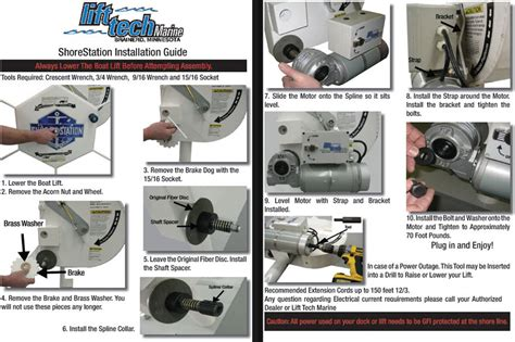boat lift motors 12 volt dc boat lift motor with key operation and wireless remote