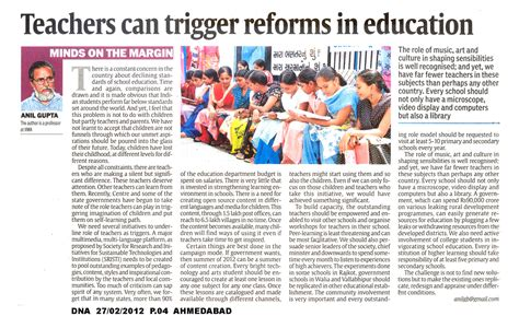 Reforms In Education Essay by Dna Papers Anil K Gupta