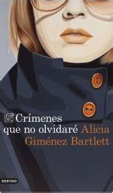 libro mi querido asesino en mi querido asesino en serie planeta de libros
