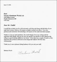 Letter For Work Done Best Photos Of Great Employee Recognition Letter Employee Letter Employee