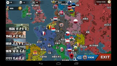 iv apk world conqueror 4 iv apk mod 2017 unlimited medals mod android ios ostfull