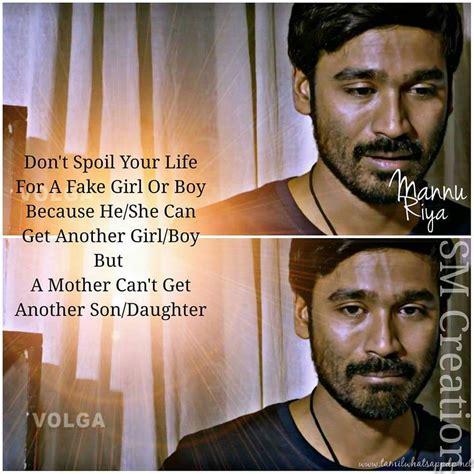 dhanush movie images with love quotes sad moonu ram dhanush proposal scene whatsapp dp whatsapp dp