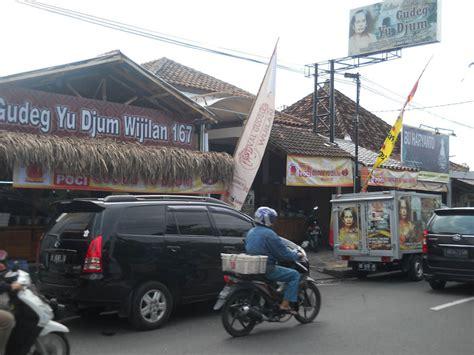 Oven Tangkring Yogyakarta yu djum dimakamkan siang ini di dusun karangasem sleman