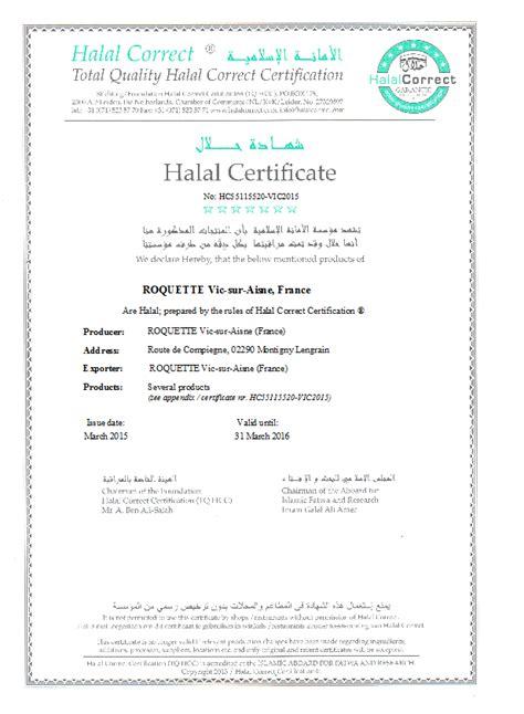 hve 187 global halal network 187 stichting foundation halal
