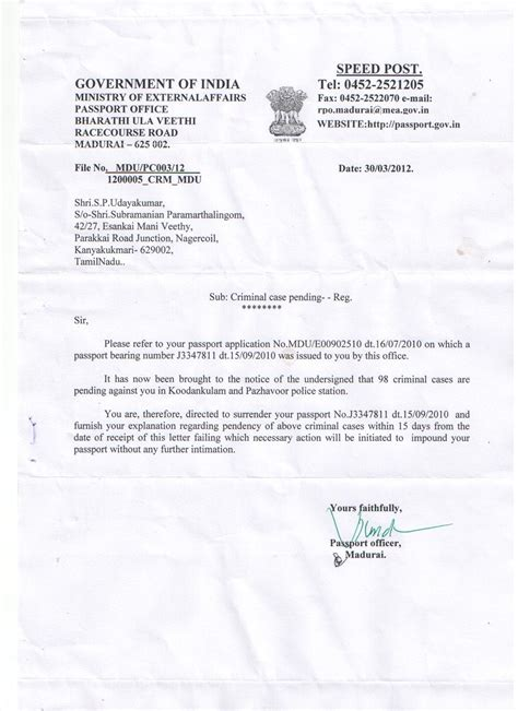 Indian Embassy Letter For Baby Passport Uday Passport Letter Dianuke Org