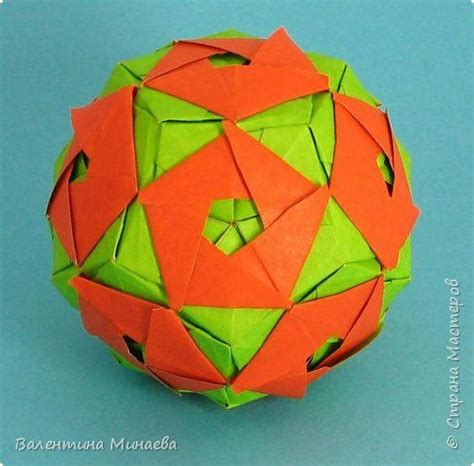 Modular Origami Kusudama - 1376 best origami images on paper crafts