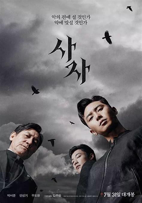 divine fury south korea  reviews   blu