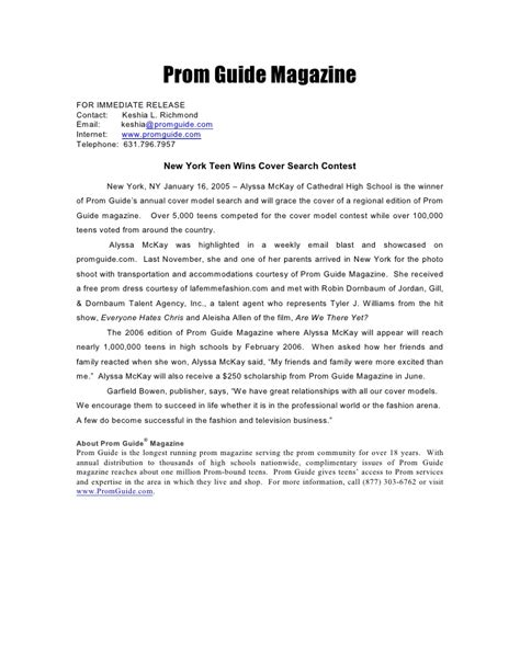 fashion press release template writing sle press release