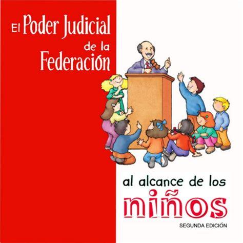 libro la nia de los libro electronico el poder judicial de la federacion al alcance de lo