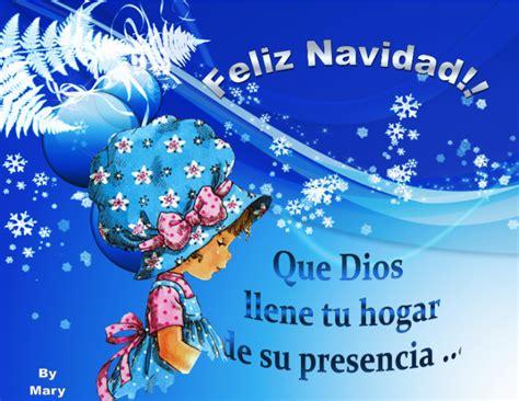 imagenes para tarjetas navideñas cristianas tarjetas navide 241 as enviar postales gratis