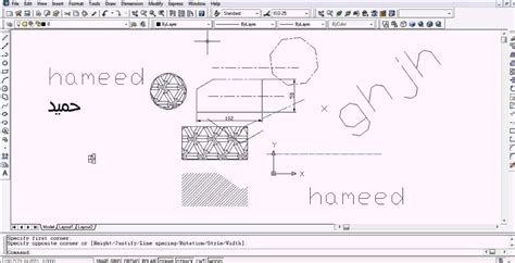 autocad 2007 tutorial for beginners pdf autocad tutorial for beginners lesson 14 youtube