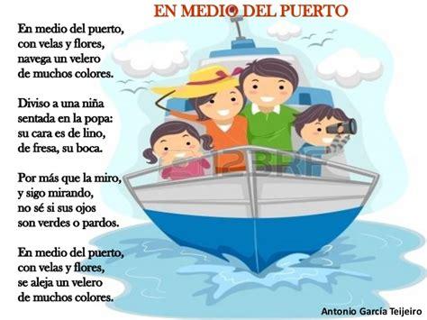 poemas infantiles de 4 estrofas bellas letras en medio del puerto