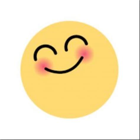 emoji yay nexus reactions