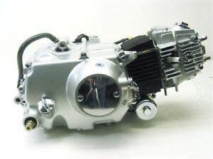50cc Scooter Engine Ebay