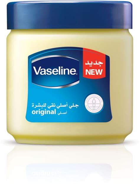 Vaseline Arab Pakistan Set vaseline petroleum jelly 240ml review and buy in dubai abu dhabi and rest of united arab