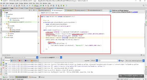 layoutinflater xml 안드로이드 어플만들기 layoutinflater 레이아웃 인플레이터