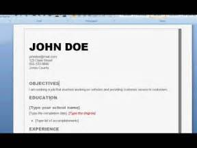 Steps On How To Write A Resume How To Make A Resume Step By Step Pictures 3 Pictures To