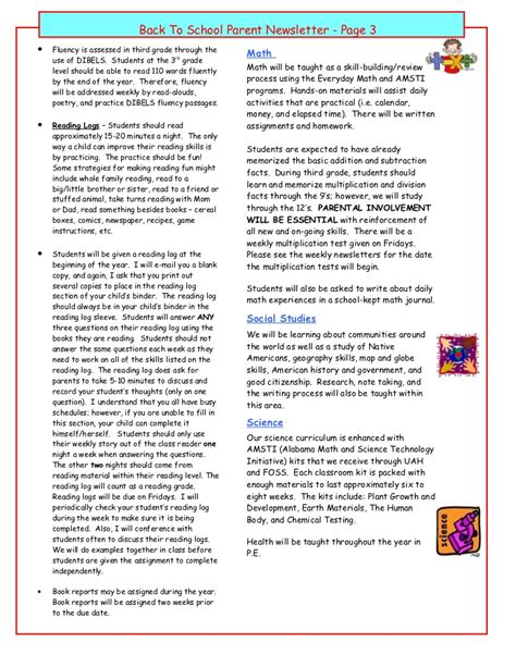 third grade newsletter template parent letter