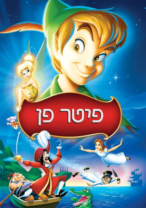 film walt disney streaming peter pan film disney streaming ita