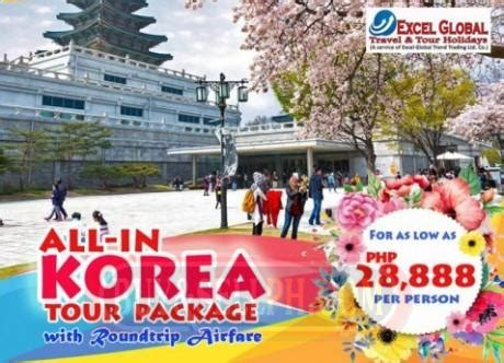 all in korea tour package for as low as php 28 888 for sale philippines find new and used all