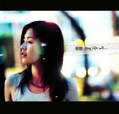 various new year song mandarin mp3 burgundy ky ichinese 张悬 城市 mp3 mandarin