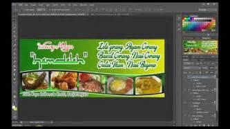 tutorial desain banner warung makanan youtube