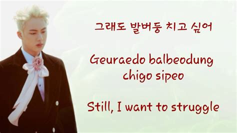 bts awake bts jin quot awake quot teaser lyrics 방탄소년단 진 quot 어웨이크 quot 가사 chords