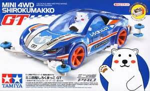 Tamiya Mini4wd Shirokumakko Gt Version mini 4wd shirokumakko gt ma chassis mini 4wd hobbysearch mini 4wd store