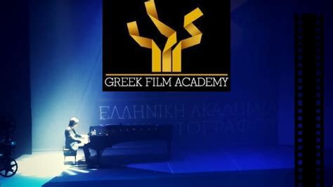 oscar film awards 2016 v tsabropoulos white vision the soundtrack of the