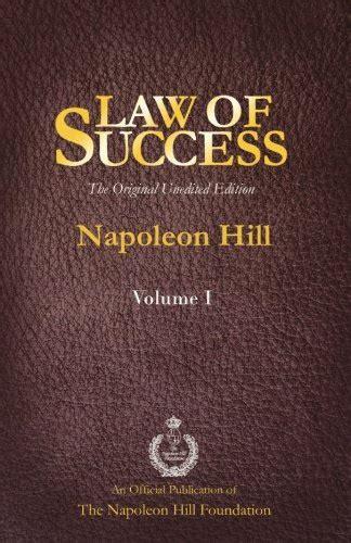 amazon com life of napoleon bonaparte volume i law of success volume i of iv napoleon hill foundation