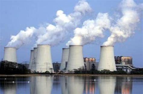 Setrika Uap Bahan Bakar Gas pembangkit listrik tenaga nuklir ilmu pengetahuan